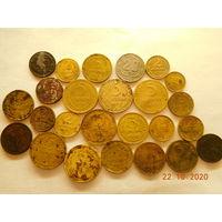 Монеты СССР до 1961 г. (25 шт., без повторов, среди них есть не частые 5 копеек 1937 г. и другие)всё одним лотом, распродажа с 1 - го рубля, без минимальной цены!!!Только на 3 дня!!!