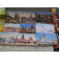 Календарик Старая Москва в полотнах художников