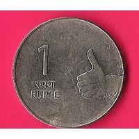 44-09 Индия, 1 рупия 2009 г.