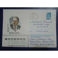 1982 хмк Якуб Колос