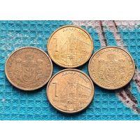 Сербия 1 динар. Инвестируй выгодно в монеты планеты!