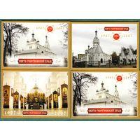 Сборный  лот  календариков Бобруйск Георгиевский  храм