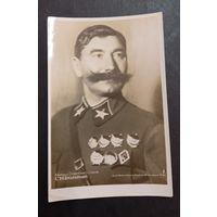 Открытка С.М.Буденный 1937 год редкость распродажа коллекции