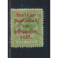 Ирландия Временное правительство 1922 Надп #24