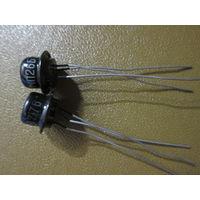 Транзистор МП26Б