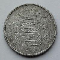 Бельгия 5 франков. 1941. DER BELGES