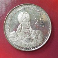 Узбекистан 25 сум (сом) 1999 г.