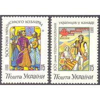 Украина Канада казаки первые марки
