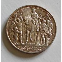 2 марки 1913 юбилей 100 летие победы над Наполеоном