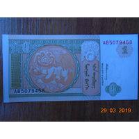 Монголия 1993 г 1 тугрик UNC