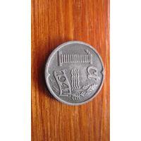 1 цент 1941 г. Нидерланды под протекторатом Германии.