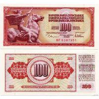 Югославия. 100 динаров (образца 1978 года, P90a, UNC)