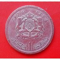 59-33 Марокко, 1 дирхам 1974 г.