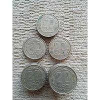 Сборный лот дореформенных монет СССР 20 коп.1953,1954,1955,1956,1957 гг. Всего 29 монет!!!