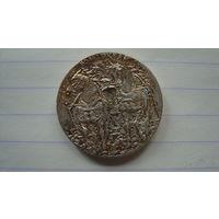 50 марок 1981 г.