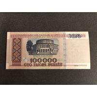 100000 рублей Беларусь 1996 год серия дХ