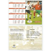 Андрей Лаврик /Сборная Беларуси/ Календарик-карточка 2005г