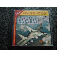 Lock On современная боевая авиация