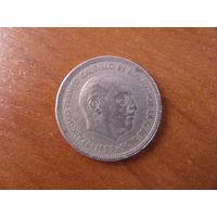 5 песет 1957 (67) Испания КМ# 786 медно-никелевый сплав #101