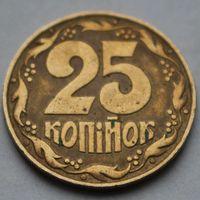 25 копеек 1992 Украина