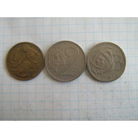 Чехословакия 3 шт.