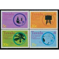 1977 Тувалу 46-49 30 лет Южно-Тихоокеанской комиссии
