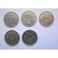 5 копеек Украина 2003, 2006, 2008, 2009, 2010г.