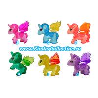 Серия игрушек из киндера Единорожки