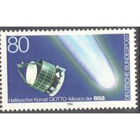 Германия космос спутник комета