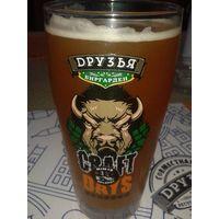 Пивные кружки,бокалы,стаканы  с логотипами марок пива и пивоварен ( пивзаводов ) Беларуси, которых у меня нет.