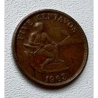 Филиппины 5 сентаво, 1963 6-2-30