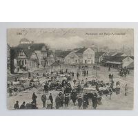 Открытка. Лида. Рынок. Синагога. Первая мировая война. 1917г.