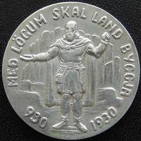 YS: Исландия, 5 крон 1930, 1000-летие Альтинга - старейшего парламента в мире, серебро, 21,6 гр, X# M2, тираж 10106 экз., редкость