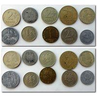 Набор монет - лот 41 / цена за все/