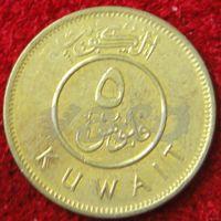 7679: 5 филс 2013 Кувейт