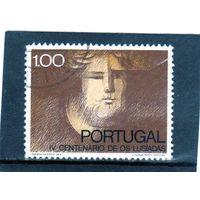 """Португалия.Ми-1193.Луис де Камоэнс (1524-1580). Поэт. Серия: Четвертое столетие публикации """"Лусиады"""". 1972."""