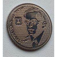 Израиль 100 шекелей, 1985 Зеэв Жаботински 3-8-11