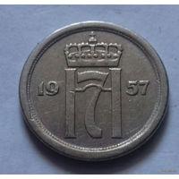 10 эре, Норвегия 1957 г.