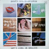 Various - Давайте Петь По-Английски=Let's Sing In English - 1989,USSR.