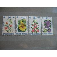 Индонезия. Цветы. полная серия. 1965г. к.ц.-3.5 е.