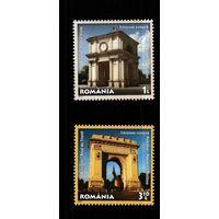 Молдова 2011 г. Архитектура 20-летие дипломатических отношений Молдовы и Румынии Триумфальные арки Совместный выпуск. (2 м)