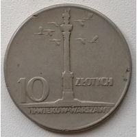 Польша 10 злотый 1965 700 лет Варшаве, Колонна Сигизмунда 2
