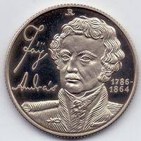 Венгрия, 100 форинтов 1986 года. 200 лет со дня рождения Андраша Фая.
