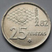 25 песет 1980 (80) Испания