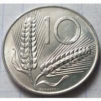 Италия 10 лир, 1975      ( 4-9-5 )