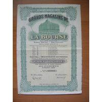 Grands Magasins De La Bourse, свидетельство акционера, 1944 г., Брюссель