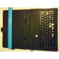 Папка с клавиатурой для планшета