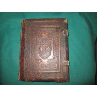 С 1 рубля!Старинная церковная книга житие Святого Николая - Службы, житие и чудеса 1643 год.(перепечатка кон 19 века)