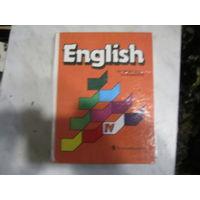 """И.Н.Веращагина.О.В.Афанасьева""""Английск ий язык учебник для 4 класса."""