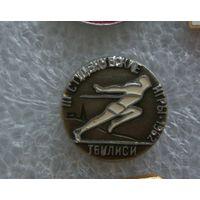 Значок. ||| студенческие игры 1962 Тбилиси